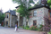 Loch Ness Lodge Hotel, Drumnadrochit, Scottish Highlands